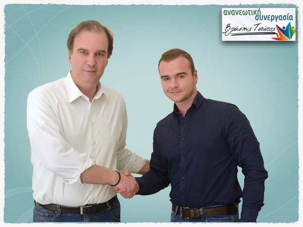 Yποψήφιος με την Ανανεωτική Συνεργασία ο Ιωάννης Σταυρόπουλος