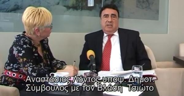Συνέντευξη της Μαίρης Νικολοπούλου με τον Αναστάσιο Λόντο