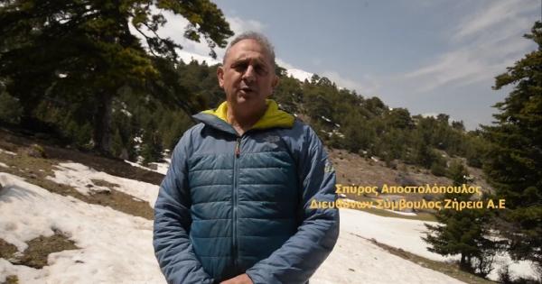 Απολογισμός 2014-19 για το Χιονοδρομικό Κέντρο Ζήρειας από τον Σπύρο Αποστολόπουλο (Διευθύνων Σύμβουλος)